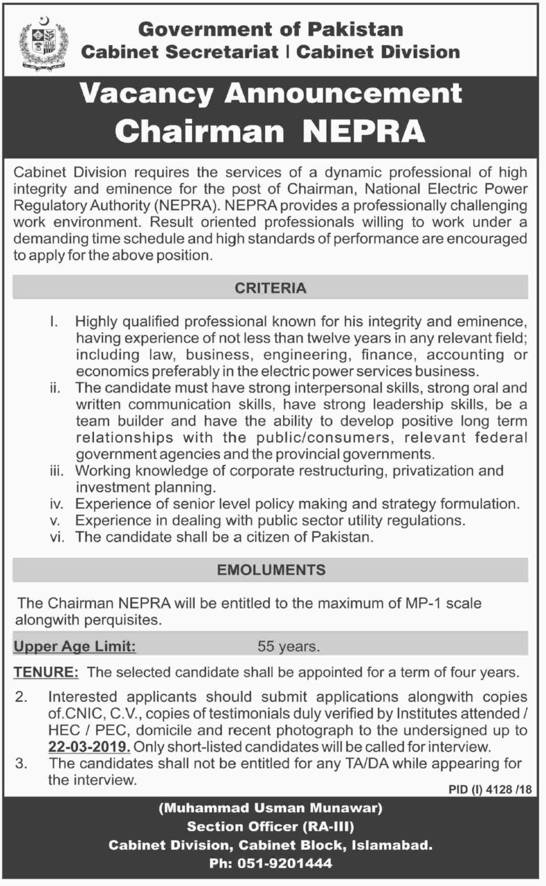 NEPRA Jobs 2019 for the post of Chairman