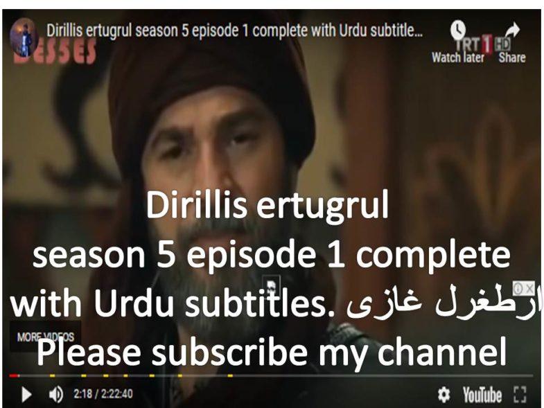 Ertugrul Season 5 English Subtitles