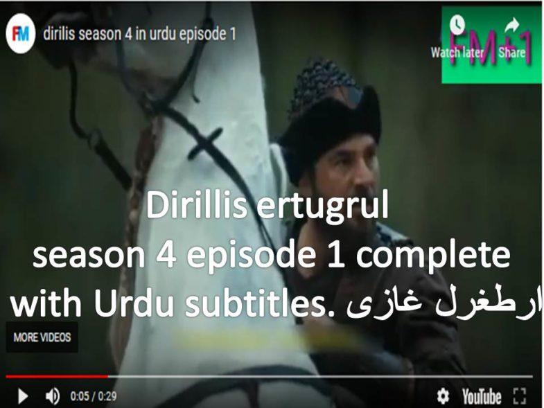 Dirillis ertugrul season 5 episode 1 complete with Urdu subtitles