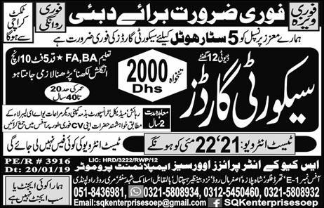 Latest 100+ Security Guards and Taxi Drivers Jobs in UAE / Dubai