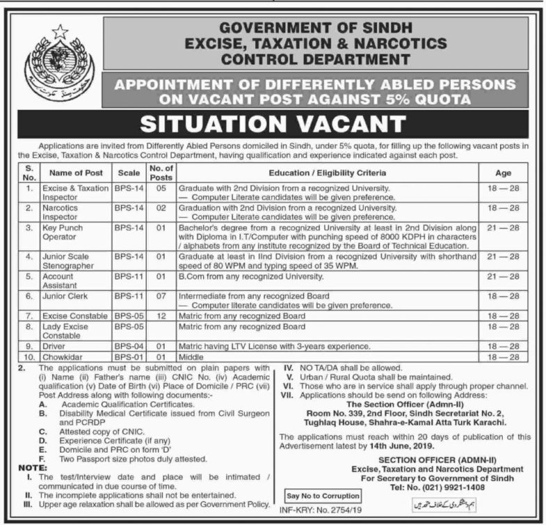 Excise & Taxation Department Sindh Jobs 2019 for 30+ Inspectors, Key Punch Operators, Stenographers, Jr Clerks, Constables & Other