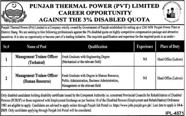Punjab Thermal Power Pvt Ltd (PTPL) Jobs 2019 for Management Trainee Officers