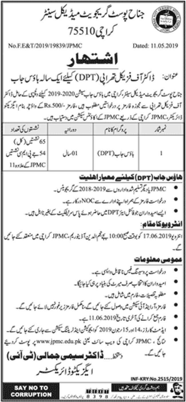Jinnah Post Graduate Medical Centre House Job Training 2019