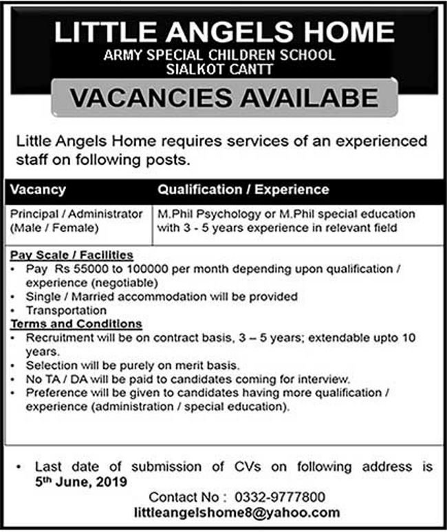 Army Special Children School Sialkot Jobs 2019 for Administrator / Principal