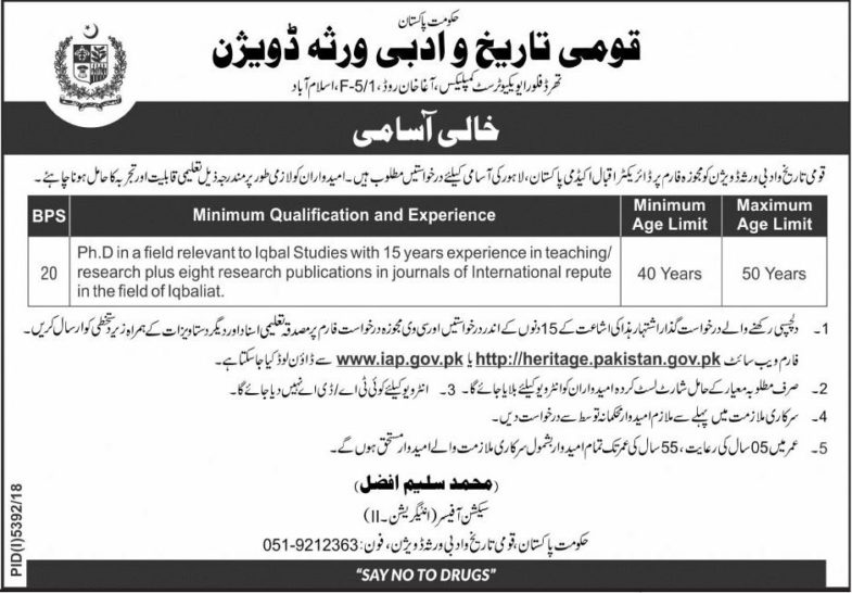 National History & Literary Heritage Division Islamabad Jobs 2019 for Director / Management