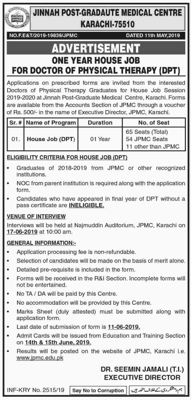 Jinnah Post-Graduate Medical Centre House Job Training Program 2019