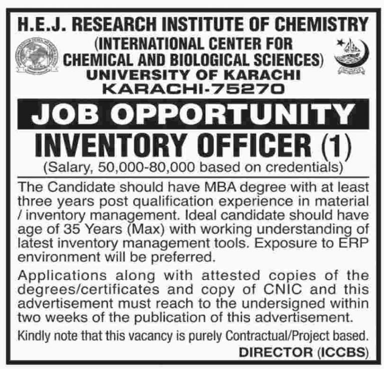 University of Karachi Jobs 2019 for Inventory Officer