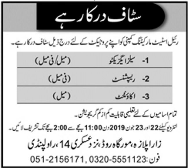 Rawalpindi Real Estate Company Jobs 2019 for Various Project Staff