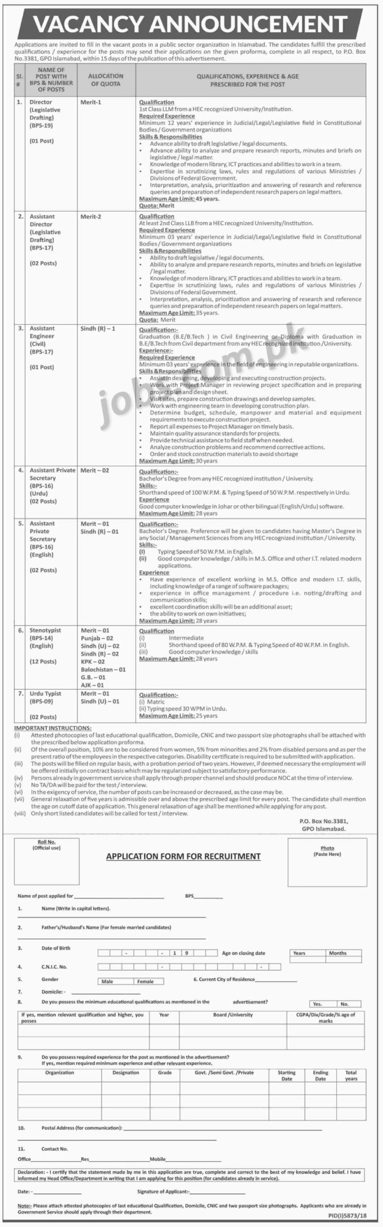 PO Box 3381 Federal Govt Organization Jobs 2019 for 22+ Urdu Typists, Stenotypists, Engineer, Assistant PS & Other Posts