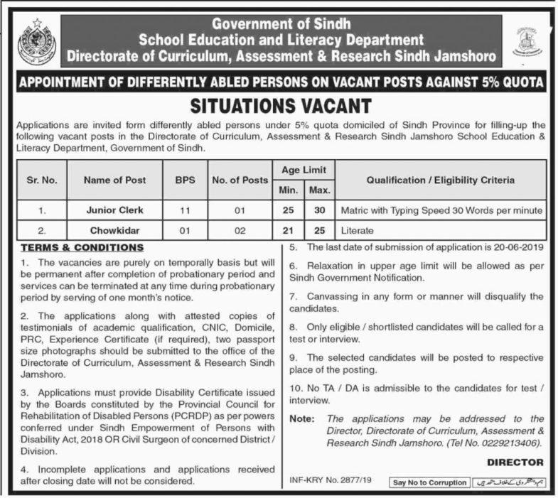 School Education & Literacy Department Sindh Jobs 2019 for Jr Clerk & Chowkidar