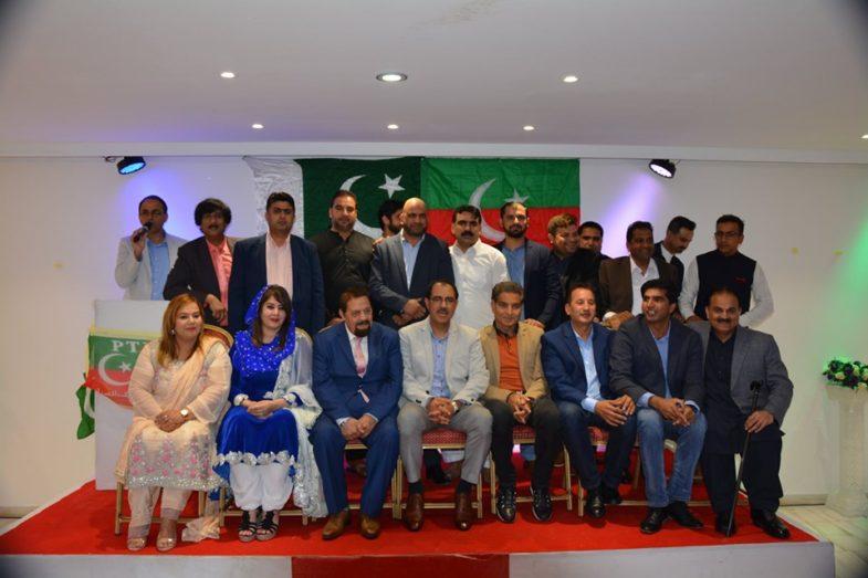 PTI, France, membership, drive, 2019, starts, at, Paris, France, a, Eid, Party, organized, by, Ashfaq jutt, senior, leader, PTI, France, and, a. Rahman Tarrar, Senior, Leader, in, honor, of, Pakistani, community, and, PTI, community