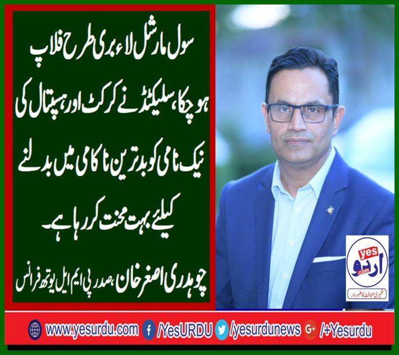 ch. asghar khan, president, pmln, france