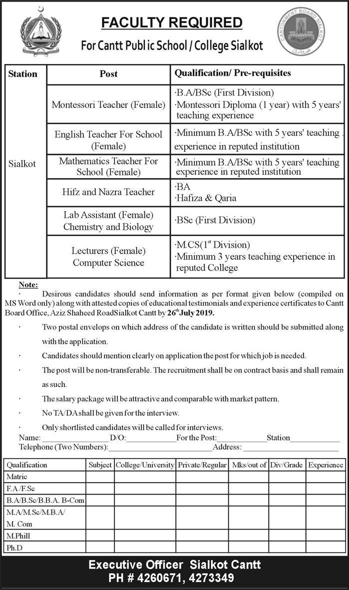 Cantt Public School / College (Sialkot) Jobs 2019 For Teachers, Lecturers & Lab Staff