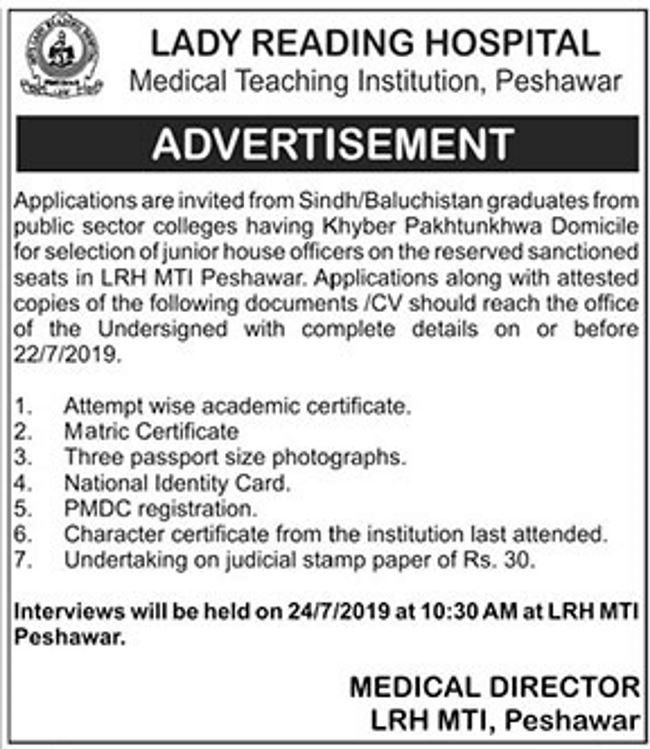 Lady Reading Hospital / LRH Peshawar Jobs 2019 for Junior House Officers