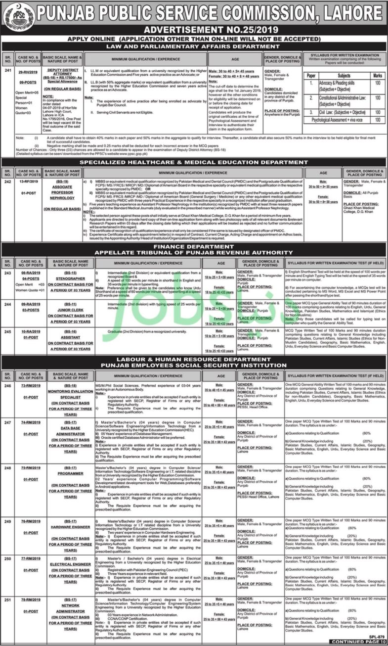 PPSC Jobs (25/2019): 32+ Jr Clerks, Stenographers, IT, Dy District Attorneys & Other in Punjab Government