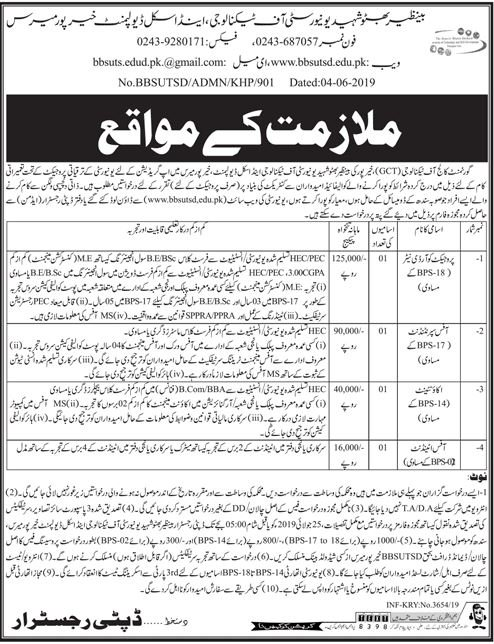 BB Shaheed University of Technology & Skill Development Khairpur Jobs 2019 for Accounts, Office, Project Coordinator & Other