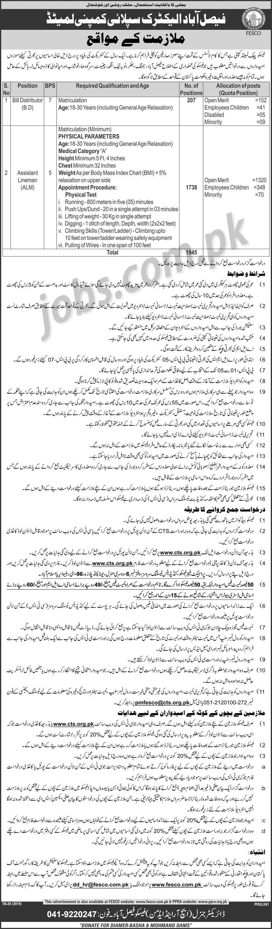 FESCO Jobs 2019 for 1985+ Assistant Lineman, Bill Distributors, SDO / Jr Engineers & Revenue Officers (Download CTS Form)