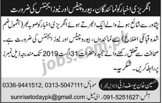 English Newspaper Staff Jobs in Peshawar for Correspondents, Bureau Chief & News Agents