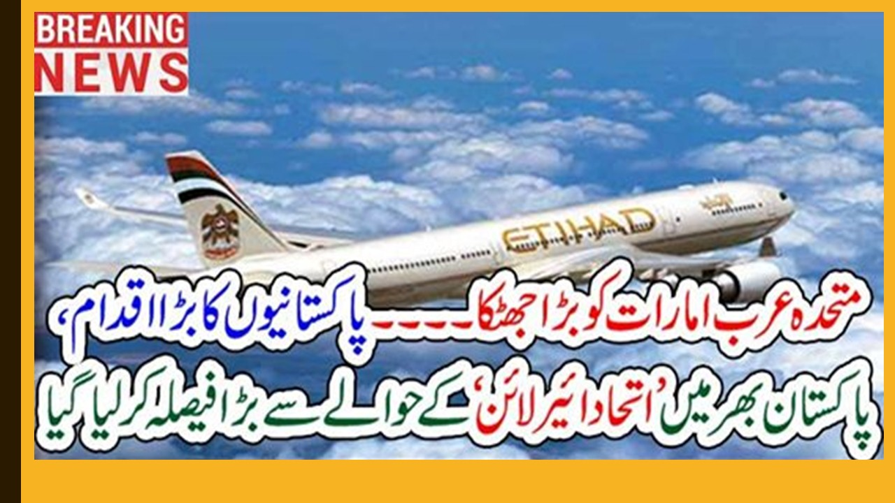 a, huge, push back to, , UAE, Pakistanis, conducted, the, big, step