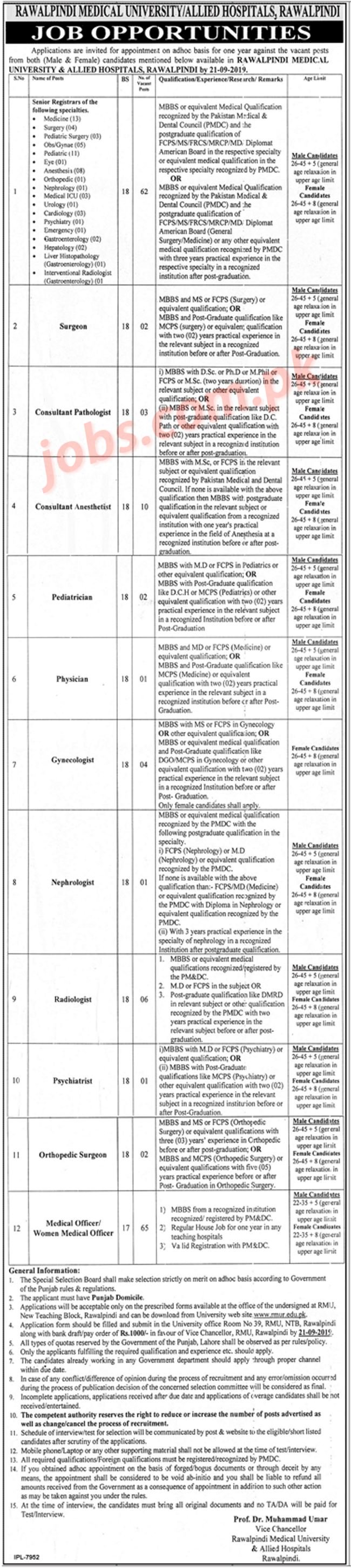Rawalpindi Medical University & Allied Hospitals Jobs 2019 for 160+ Medical Officers, Registrars & Specialists
