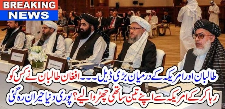 TALIBAN, AND, US, REACHED, A, BIG, DEAL, TALIBAN, ASKED, FOR, FREE, THEIR, THREE, IMPORTANT, PERSONS