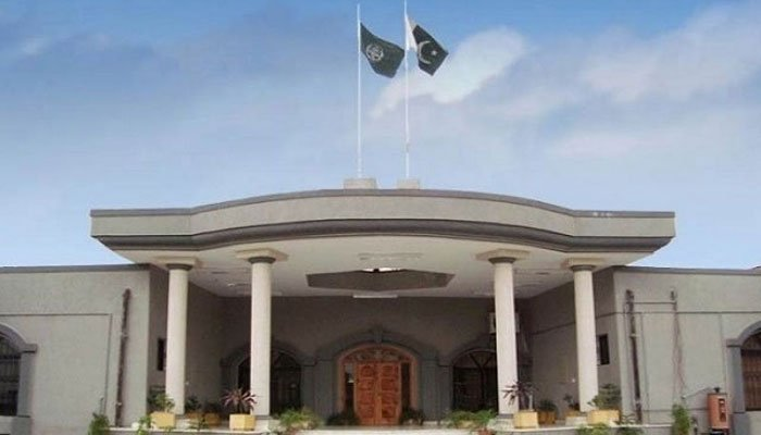 ISLAMABAD, HIGH COURT, DECISION, ON, APPLICATIONS, AGAINST, DHARNA