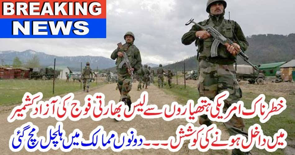 Indian, Army, treid, to, entered, in, Azad Kashmir, with, heavy, American, Arms