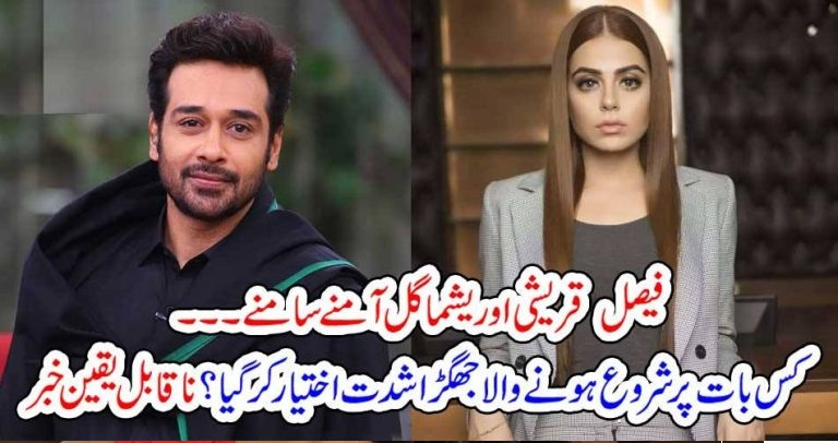 Actor, Faisal Qureshi, and, Actress, Yashma Gul, come, face, to, Face, on, Drama, Serial, Alif