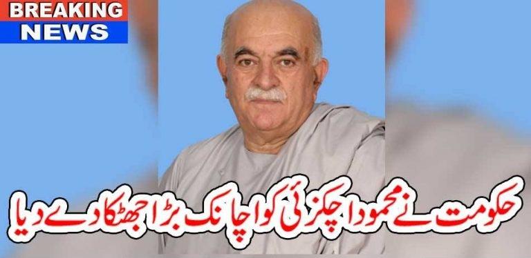 GOVERMENT, SHOCKED, MEHMOOD ACHAKZAI, KHAN