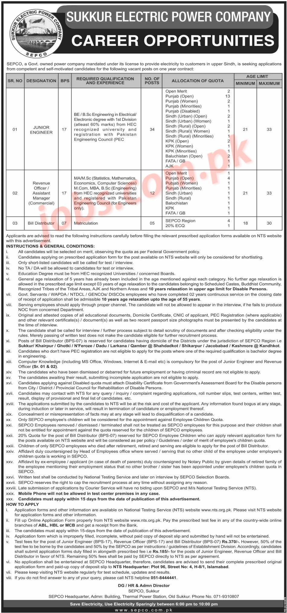 Sukkur Electric Power Company (SEPCO) Jobs 2019 For 51+ Jr Engineers, Bill Distributors And Revenue OfficersFull Time