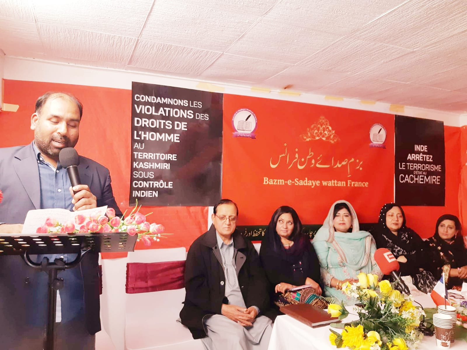 poetry, context, in, favor, of, Kashmiri, People, at, Paris, Roohi Bano, and, other, poets, addressed, the, poetry
