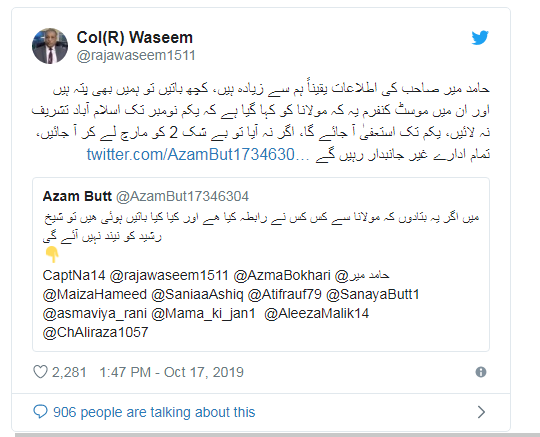 Molana Fazal ur Rahman, annoyed, at, opposition, on, postponned, of, Islamabad, Jalsa, opposition, got, disbursed