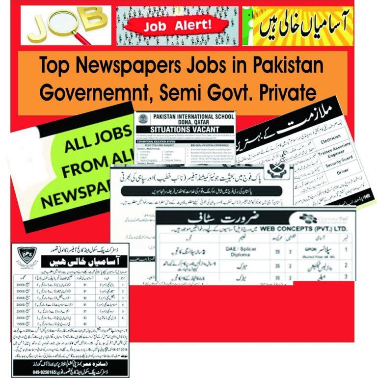 Pakistan,Jobs,2019,for,100+,Assistant,Directors,,Dy,Directors,,Dispatch,Riders,,Naib,Qasid,&,Other