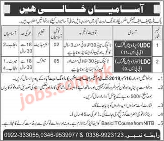 Pak,Fauj,FF,Regimental,Center,Jobs,2019,for,7+,LDC,and,UDC,Clerks,in,Abbottabad Posted:,24,Nov,2019,12:21,AM,PST Pak,Fauj,FF,Regimental,Center,Jobs,2019,for,7+,LDC,and,UDC,Clerks,in,Abbottabad,to,be,filled,immediately.,Required,qualification,from,a,recognized,institution,and,relevant,work,experience,requirement,are,as,following.,Eligible,candidates,are,encouraged,to,apply,to,the,post,in,prescribed,manner.,Incomplete,and,late,submissions/applications,will,not,be,entertained.,Only,short,[…] Last,Date,to,Apply,,16th,December,2019