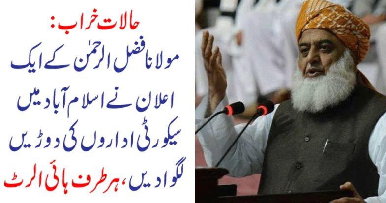 Molana Fazal ur Rahman, announced, big, decision, Army, and, security, agencies, shooked