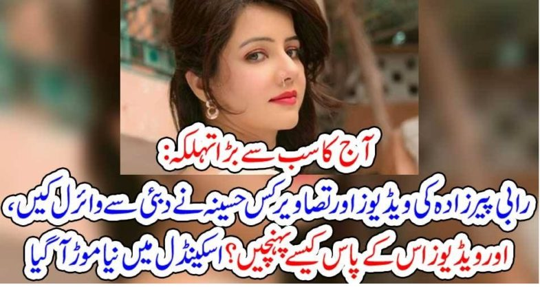 Biggest, news, this, hour, Rabi Pirzada's, nude, videos, scandal, a, beautiful, women, in,dubai, did, all, this