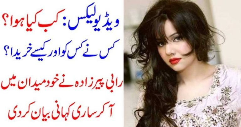 RABI PIRZADA, HIMSELF, CLEARED, THAT, WHO, PURCHASED, AND, SPREAD, ALL, HER, VIDEOS, ON, INTERNET