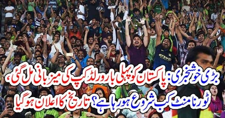 Pakistan, will, host, kabbadi, world, cup, this, year, kabbadi, federation, announced