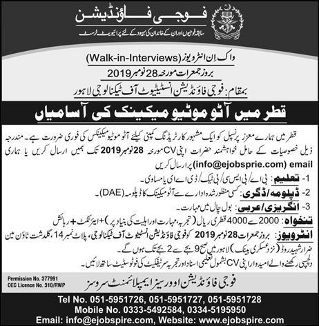 Fauji,Foundation,Jobs,2019,for,Officer,Finance,,Managers,and,Automotive,Mechanics Posted:,23,Nov,2019,10:44,PM,PST Fauji,Foundation,Jobs,2019,for,Officer,Finance,,Managers,and,Automotive,Mechanics,to,be,filled,immediately.,Required,qualification,from,a,recognized,institution,and,relevant,work,experience,requirement,are,as,following.,Eligible,candidates,are,encouraged,to,apply,to,the,post,in,prescribed,manner.,Incomplete,and,late,submissions/applications,will,not,be,entertained.,Only,short,listed,candidates,will,be,[…] Last,Date,of,Apply:,5th,December,2019