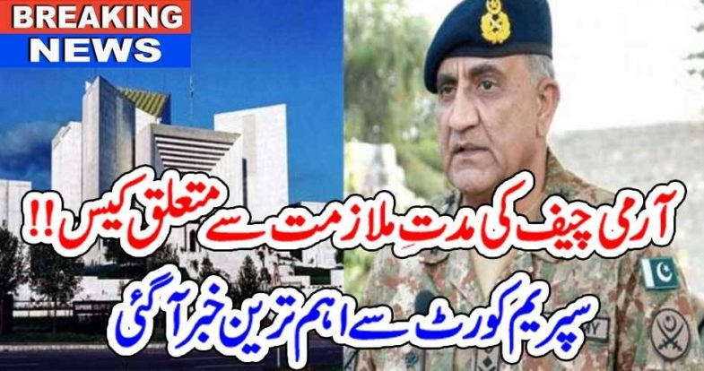 extension, case, court, ordered,about, Army Chief