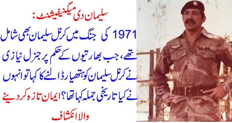 SULEMAN, THE, MAGNIFICIENT, IN, 1971, WAR, COL SULEMAN, SHOED, HIS, GREAT, BRAVERY, IN, FRONT, OF, WAR