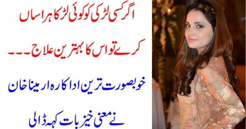 if, a, women, harrased, by, a, boy, what, should, she, do, armeena rana khan, explained