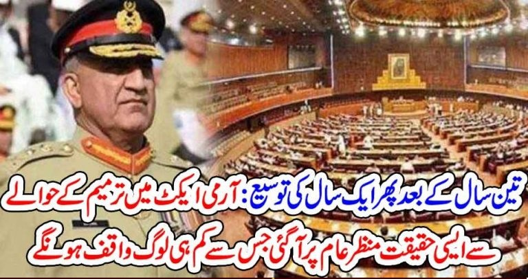 MORE, ONE, YEAR, EXTENSION, TO, GEN(R) BAJWA, IMPORTANT, FACTS, REVEALED