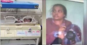 LAHORE, HOSPITAL, 18, YEARS, GIRL, GIVE, BIRTH, TO, CHILD, AND, TRIED, TO, KILL, MATTER, TURNS, TO, HER, BOY FRIEND