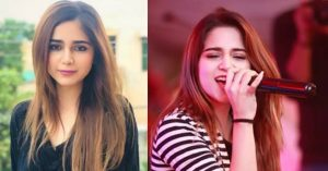 AIMA BAIG, GETTING, MARRIED, HER, LOVE, AFFAIR, WITH, RENOWN, PERSON