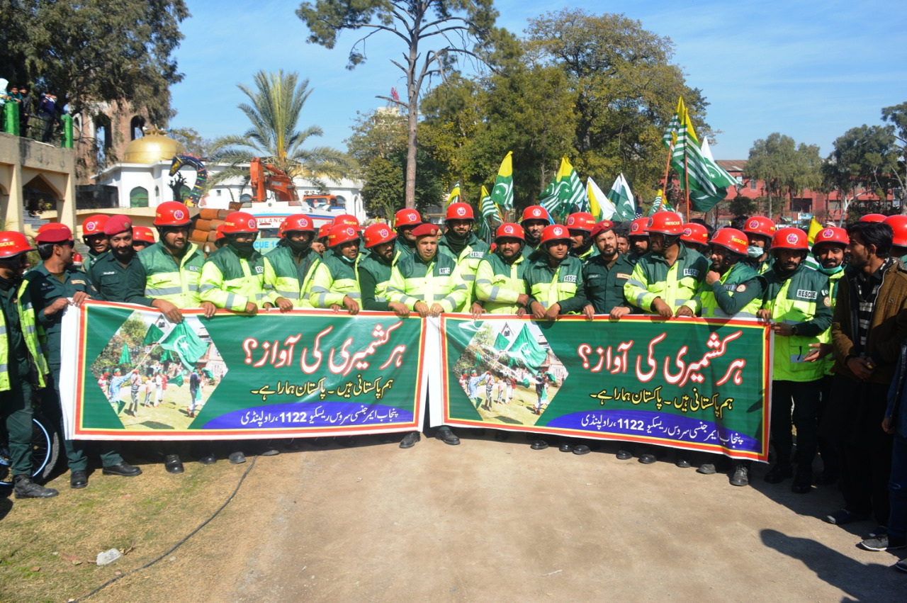 Rescue 1122 Rawalpindi marked Kashmir Solidarity Day; Kashmir Is Jugular Vein and Integral part of Pakistan; says, Dr Abdur Rahman District Emergency Rawalpindi