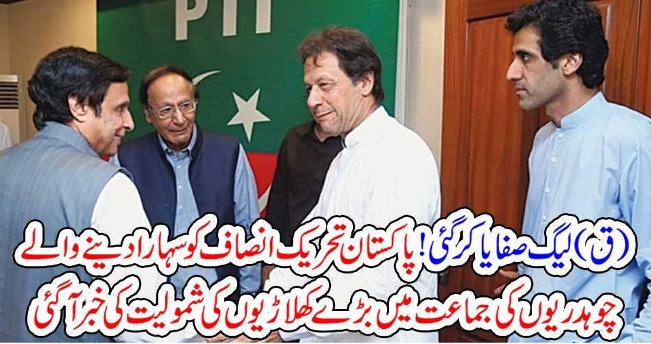big, news, this, hour, Pakistan, Muslim, league, Quaid e azam, joined, by, famous, politicians