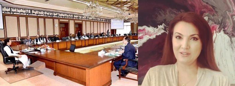 ہنڑ بھائی جان رسیداں کڈھو، حکومت کی 270 ارب روپے کی بد عنوانیوں کا انکشاف، ریحام خان کا دلچسپ تبصرہ