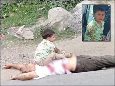 Killing In Kashmir